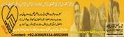 Taseer Harbal laboraties